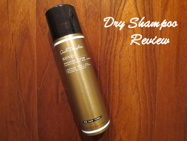 Review: Introducing Carol's Daughter Dry Shampoo For Natural Hair